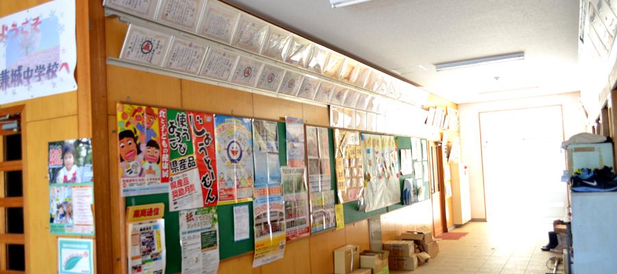 糸満市立兼城中学校の廊下写真